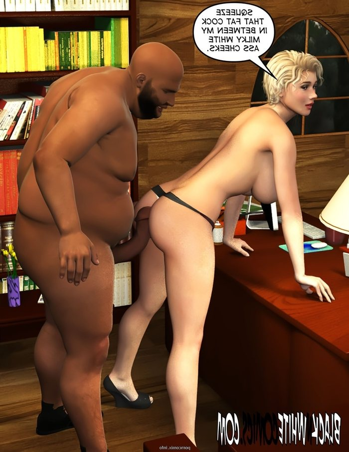 3d-the-peoples-court 0_8673.jpg